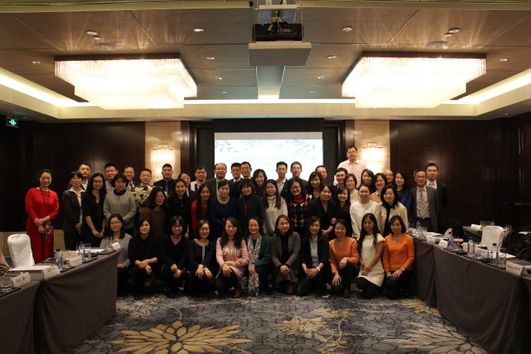 Joint End-of-Year Inter-Chamber Cosmetics Working Group Seminar